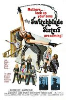 Switchblade Sisters - Movie Poster (xs thumbnail)