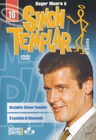 """The Saint"" - Italian DVD cover (xs thumbnail)"
