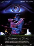 The Lawnmower Man - Spanish Movie Poster (xs thumbnail)
