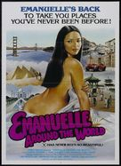 Emanuelle - perché violenza alle donne? - Movie Poster (xs thumbnail)