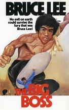 Tang shan da xiong - Movie Cover (xs thumbnail)