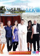 """Camping paradis"" - French DVD movie cover (xs thumbnail)"