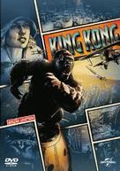 King Kong - Brazilian DVD cover (xs thumbnail)