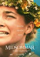 Midsommar - Thai Movie Poster (xs thumbnail)