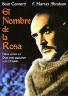 The Name of the Rose - Argentinian DVD movie cover (xs thumbnail)