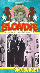 Blondie on a Budget - VHS cover (xs thumbnail)