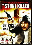 The Stone Killer - Danish Movie Cover (xs thumbnail)