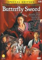 Butterfly Sword - Movie Cover (xs thumbnail)