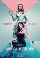 A Simple Favor - South Korean Movie Poster (xs thumbnail)