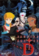 Vampire Hunter D - German Movie Cover (xs thumbnail)