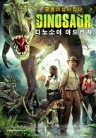 The Dinosaur Project - South Korean Movie Poster (xs thumbnail)
