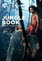 Jungle Book - DVD cover (xs thumbnail)