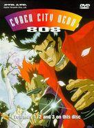 Cyber City Oedo 808 - Hong Kong DVD cover (xs thumbnail)