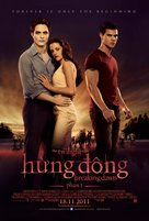 The Twilight Saga: Breaking Dawn - Part 1 - Vietnamese Movie Poster (xs thumbnail)