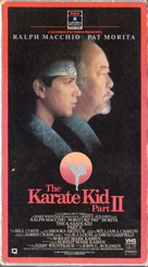 The Karate Kid, Part II - VHS movie cover (xs thumbnail)