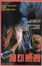 Quella villa accanto al cimitero - South Korean VHS movie cover (xs thumbnail)