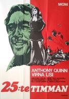 La vingt-cinquième heure - Swedish Movie Poster (xs thumbnail)