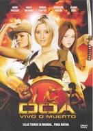 Dead Or Alive - Mexican DVD cover (xs thumbnail)