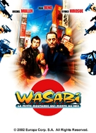 Wasabi - French DVD movie cover (xs thumbnail)