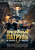 R.I.P.D. - Russian Movie Poster (xs thumbnail)