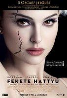 Black Swan - Hungarian Movie Poster (xs thumbnail)