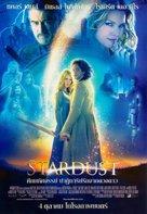 Stardust - Thai Movie Poster (xs thumbnail)