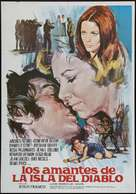 Quartier de femmes - Spanish Movie Poster (xs thumbnail)