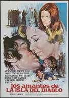 Quartier de femmes - Spanish Movie Poster (xs thumbnail)