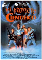 My Science Project - Spanish Movie Poster (xs thumbnail)