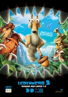 Ice Age: Dawn of the Dinosaurs - Lithuanian Movie Poster (xs thumbnail)