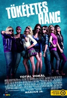 Pitch Perfect - Hungarian Movie Poster (xs thumbnail)