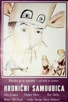 Better Off Dead... - Czech Movie Poster (xs thumbnail)