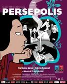 Persepolis - Polish poster (xs thumbnail)