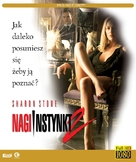 Basic Instinct 2 - Polish Movie Cover (xs thumbnail)