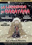Narayama bushiko - Italian DVD movie cover (xs thumbnail)