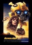 Bumblebee - Slovenian Movie Poster (xs thumbnail)