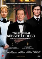 Albert Nobbs - Russian Movie Cover (xs thumbnail)