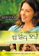 Come Early Morning - South Korean Movie Poster (xs thumbnail)