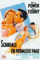 That Wonderful Urge - French Movie Poster (xs thumbnail)