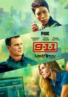 """""""9-1-1"""" - Russian Movie Poster (xs thumbnail)"""