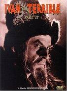 Ivan Groznyy II: Boyarsky zagovor - DVD cover (xs thumbnail)