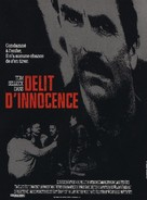 An Innocent Man - French Movie Poster (xs thumbnail)
