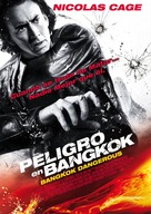 Bangkok Dangerous - Mexican Movie Poster (xs thumbnail)