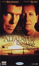 The Tailor of Panama - Portuguese poster (xs thumbnail)