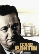Tchao pantin - French DVD cover (xs thumbnail)