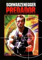 Predator - Brazilian DVD movie cover (xs thumbnail)