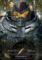 Pacific Rim - Spanish Movie Poster (xs thumbnail)