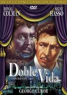 A Double Life - Spanish DVD cover (xs thumbnail)