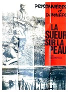 Amok - French Movie Poster (xs thumbnail)