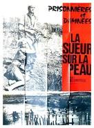 Amok - French Movie Poster (xs thumbnail)